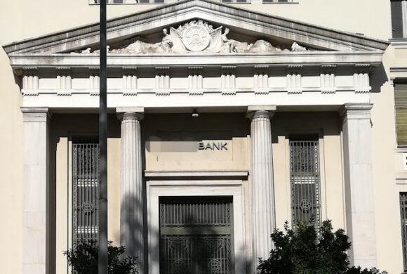 Τραπεζικά  Δάνεια